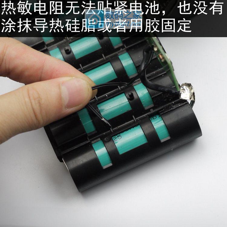 关于戴森V6吸尘器电池改造的一点测试
