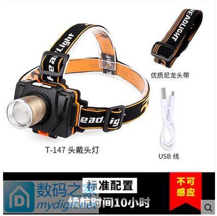 LED充电智能强光头灯14