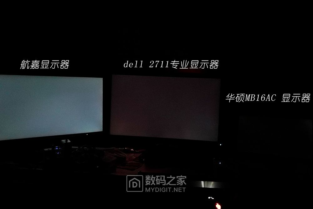 笔记本不用愁,华硕ZenScreen MB16AC不用显卡让屏幕瞬间翻倍
