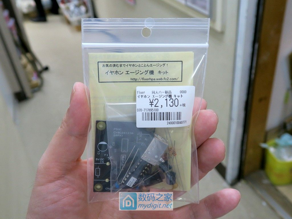 无时不刻来煲鸡 史上最小耳机煲机器登陆日本中关村