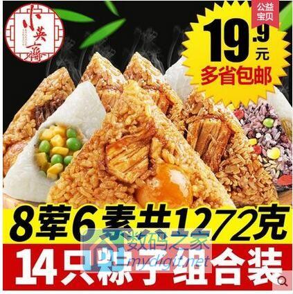 大凉山苦荞茶7.8!嘉兴