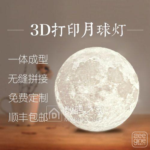 3D打印月球灯,气垫床4