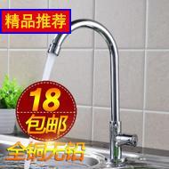 全铜厨房水龙头单冷洗菜盆菜盆水槽水池洗衣池龙头单把单孔可旋转 18元