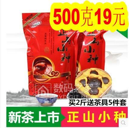 绿茶9.9元普洱茶8.9元 丁香茶6.8元 特级铁观音礼盒装28元 信阳毛尖35 茉莉花茶6.9元!