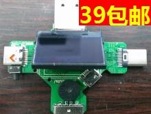 qc3.0充电头24!LED平