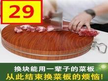 铁木菜板29迷彩服套装1