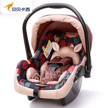 贝贝卡西婴儿童安全提篮式汽车座椅新生儿宝宝车载摇篮0-9-12月