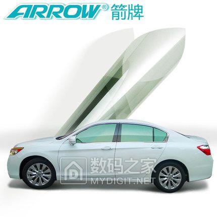 箭牌 汽车贴膜 全车膜 汽车膜 汽车玻璃膜 太阳膜 防爆膜 隔热膜