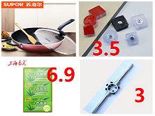 上海香皂 芦荟皂125g*3