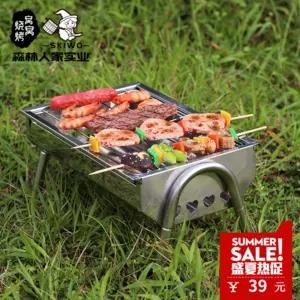 果汁机炖汤锅自动水壶