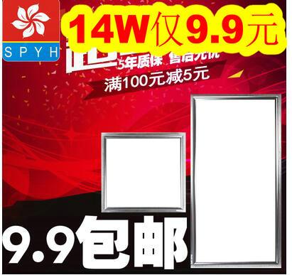 客厅装饰画3副5.8元!重力感应手机支架9元!男速干T恤仅5.5元