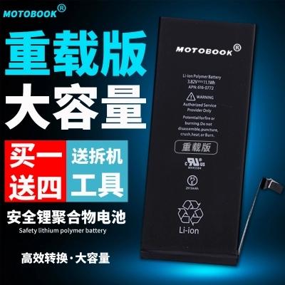 33包邮!iPhone苹果5/6/7全系列內置电板内置电池,原装进口电芯,更长寿命,满血复活