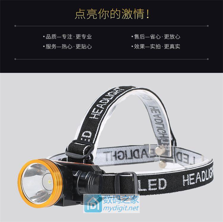 强光锂电头灯6.9包邮!多光色可选,超长续航,防水防尘!