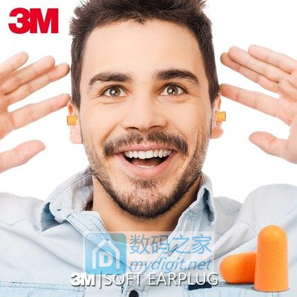 正品3M防噪音耳塞盒装4只2.5包邮!佩戴舒适,超强静音,用了都说好!