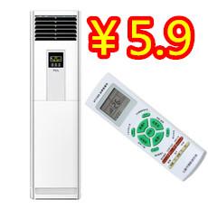 万能空调遥控器(送电