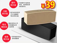 ¥39包邮EARISE/雅兰仕