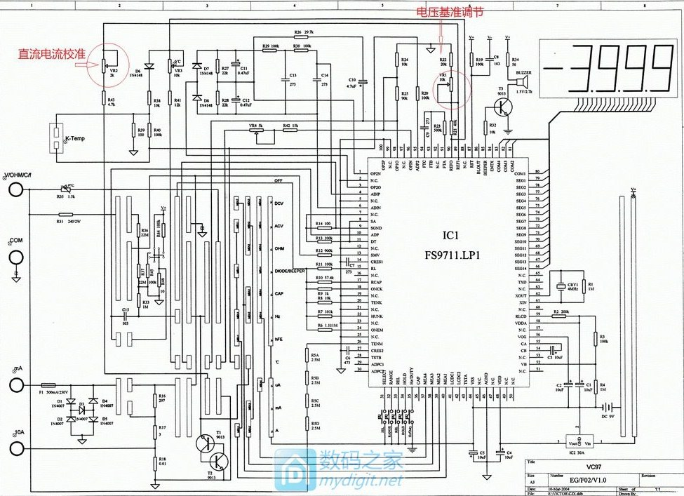 FS9721-LP1电路图