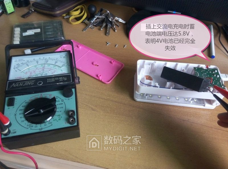 给康铭KM-6655A触控台灯换镍氢电池