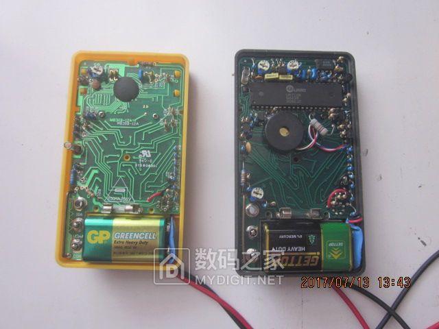 依然好用当年郑州东明买的二块M-830小表