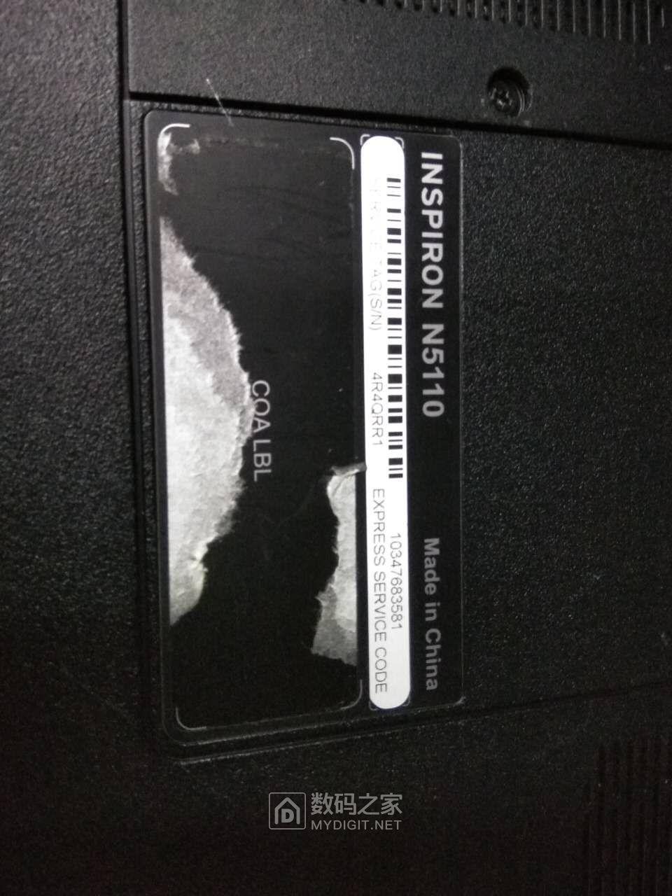戴尔N5510,大屏带小键
