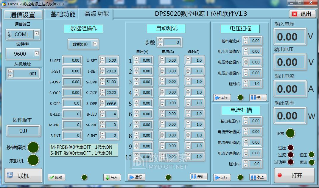 睿登蓝牙通信与usb隔离通信dps5015/dps5020数控电源 派优惠券