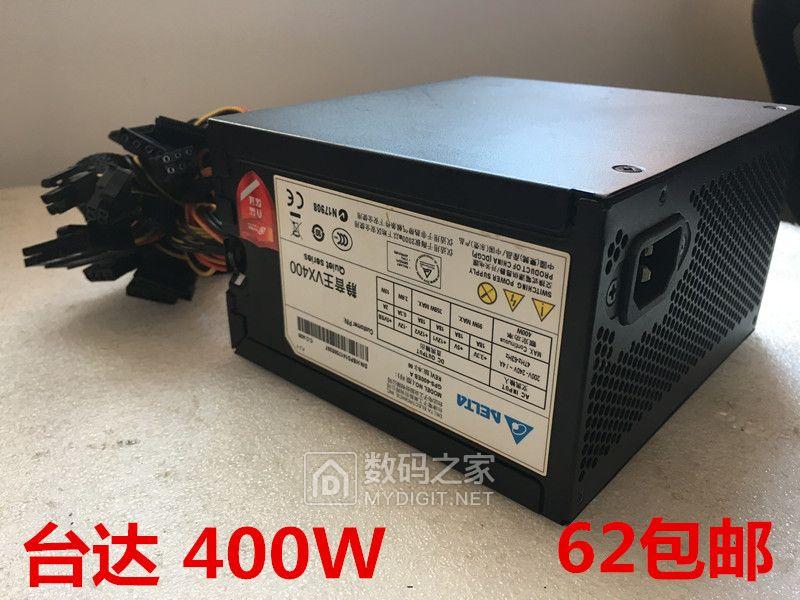 散热器9.9,电源45,显示器399,显卡159,机械键盘35.8快来秒杀