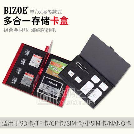 卡卡的家!佰卓多功能内存卡盒 CF SD卡盒TF卡SIM卡,铝合金外壳,6元包邮,多款可选