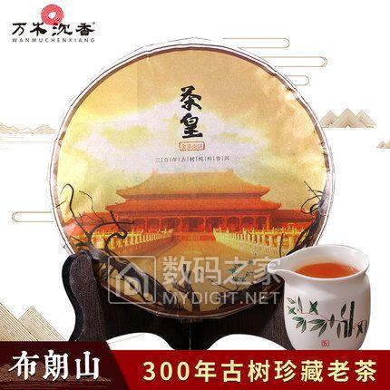300年古树纯料/6年陈茶