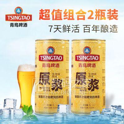 TSINGTAO青岛啤酒新鲜