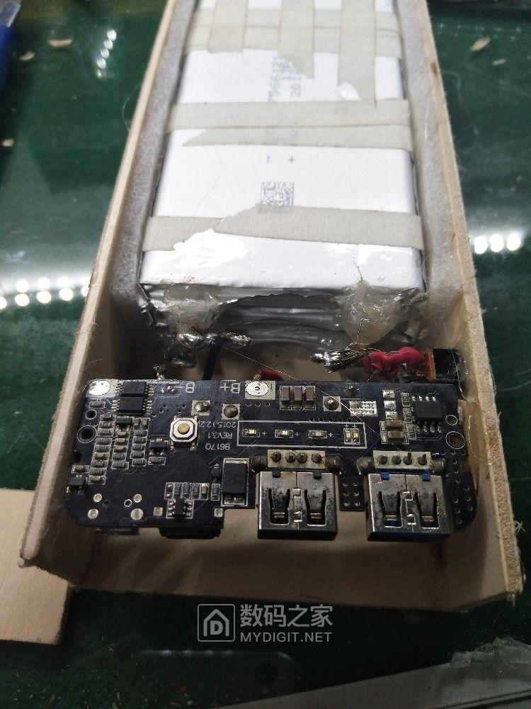 制作QC3.0/2.0/MTK-PE快充充电宝。