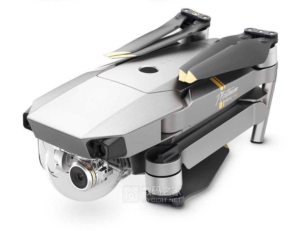 大疆正式发布Mavic Pro Platinum 能飞更久噪音也更轻