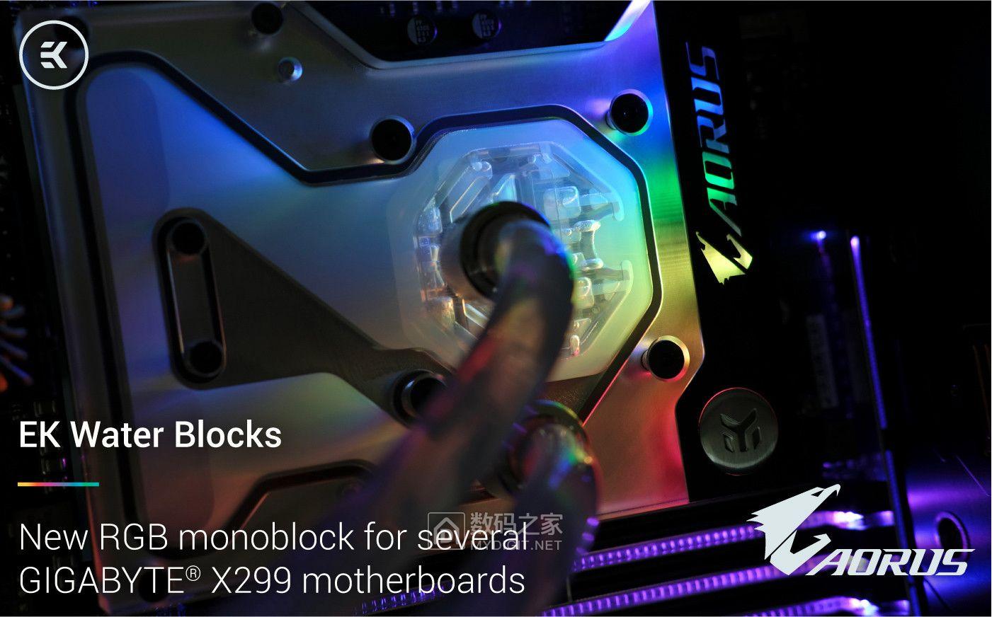 让信仰神雕飞得更快 EK发布GA X299 GAMING RGB一体式水冷头