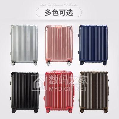 行李箱万向轮学生拉杆