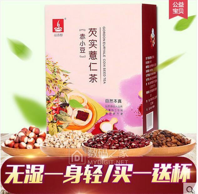红豆薏米茶7 苦荞茶5
