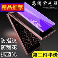 苹果数据线iphone6充电