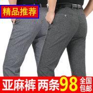 38元黑色中年牛仔裤水