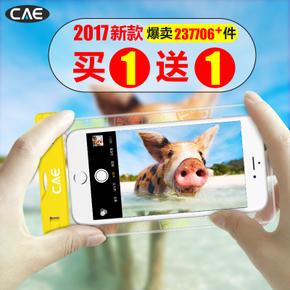 手机防水袋5.8苦芥茶6