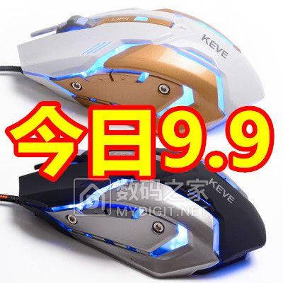值得买:眼镜蛇4色加重电竞无声有线宏游戏鼠标 在售价24.9元,坛友限时券后9.9元包