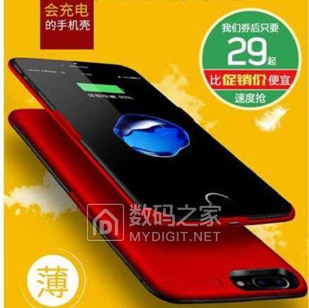 值得买:iPhone6/7/7p
