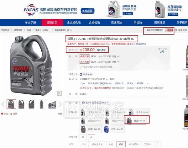 比京东便宜100   官方