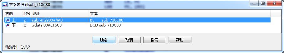 大众mib 6.5 德赛 187a 280b 破解一键启动 加装gps模块 教程