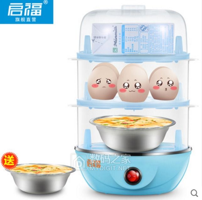 多层多功能煮蛋器鸡蛋