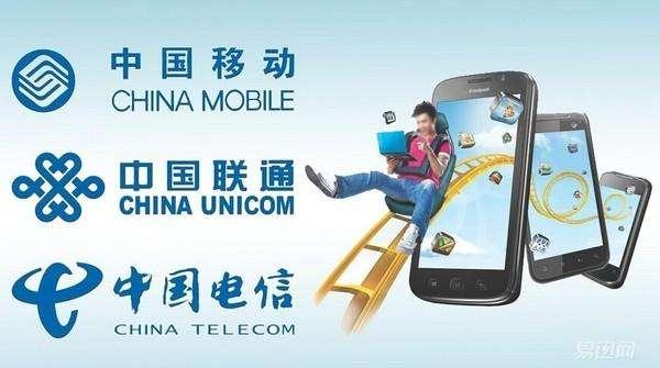 中国移动500M流量免费