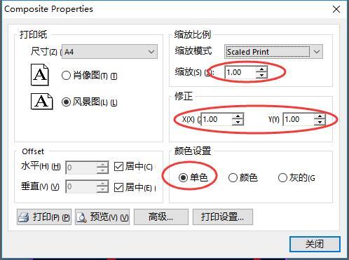 教你热转印制作PCB,5mil线宽无压力!