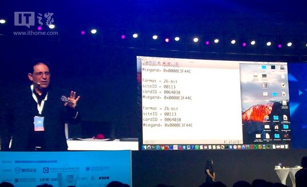 世界头号黑客凯文·米特尼克CSS2017秀绝技:亲手演示WannaCry - 第3张  | 鹿鸣天涯