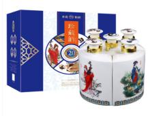 杏花酒业集团四大美女5