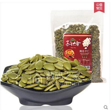 南瓜籽15 茯砖茶10 营