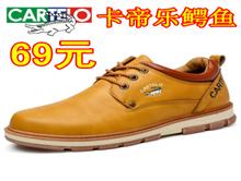 广式腊肠500g21.8元 干