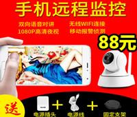 手机无线wifi远程摄像