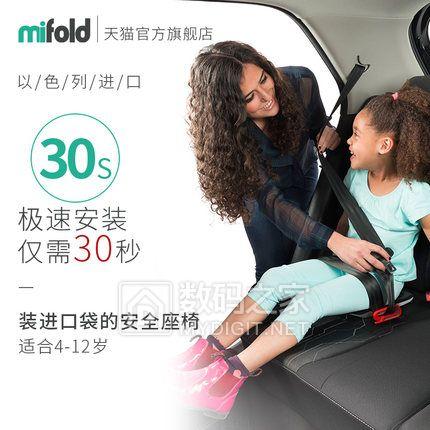 mifold安全座椅